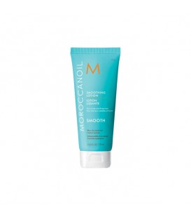 Moroccanoil Smoothing Lotion - 75ml
